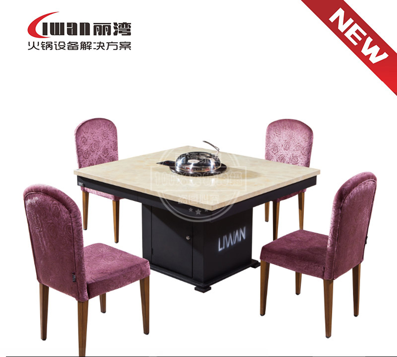 火锅桌B05