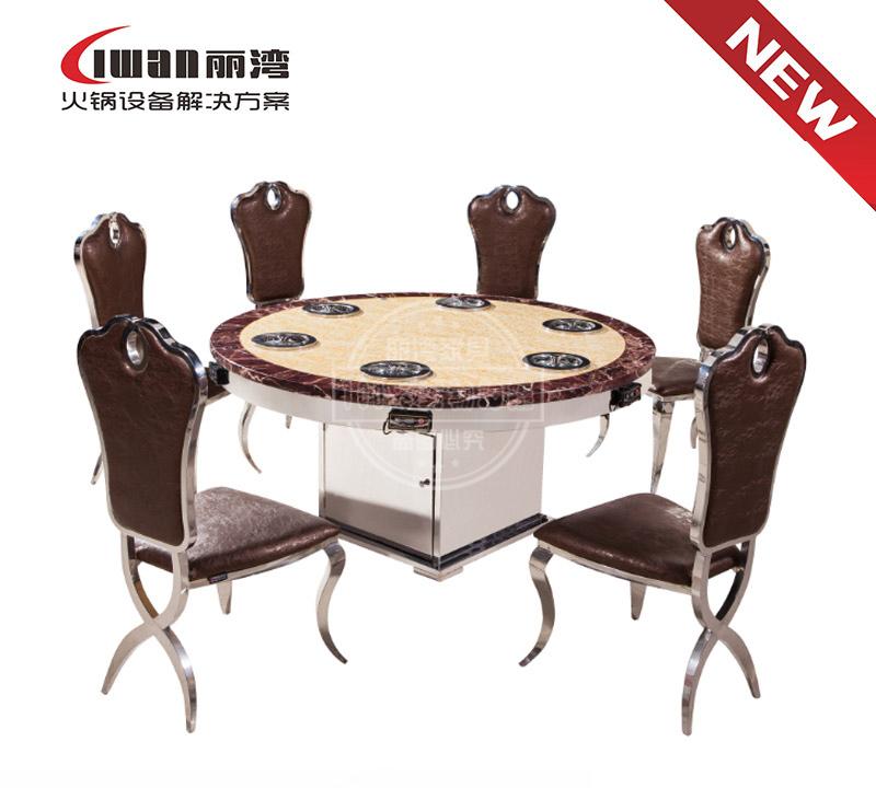 火锅桌B09