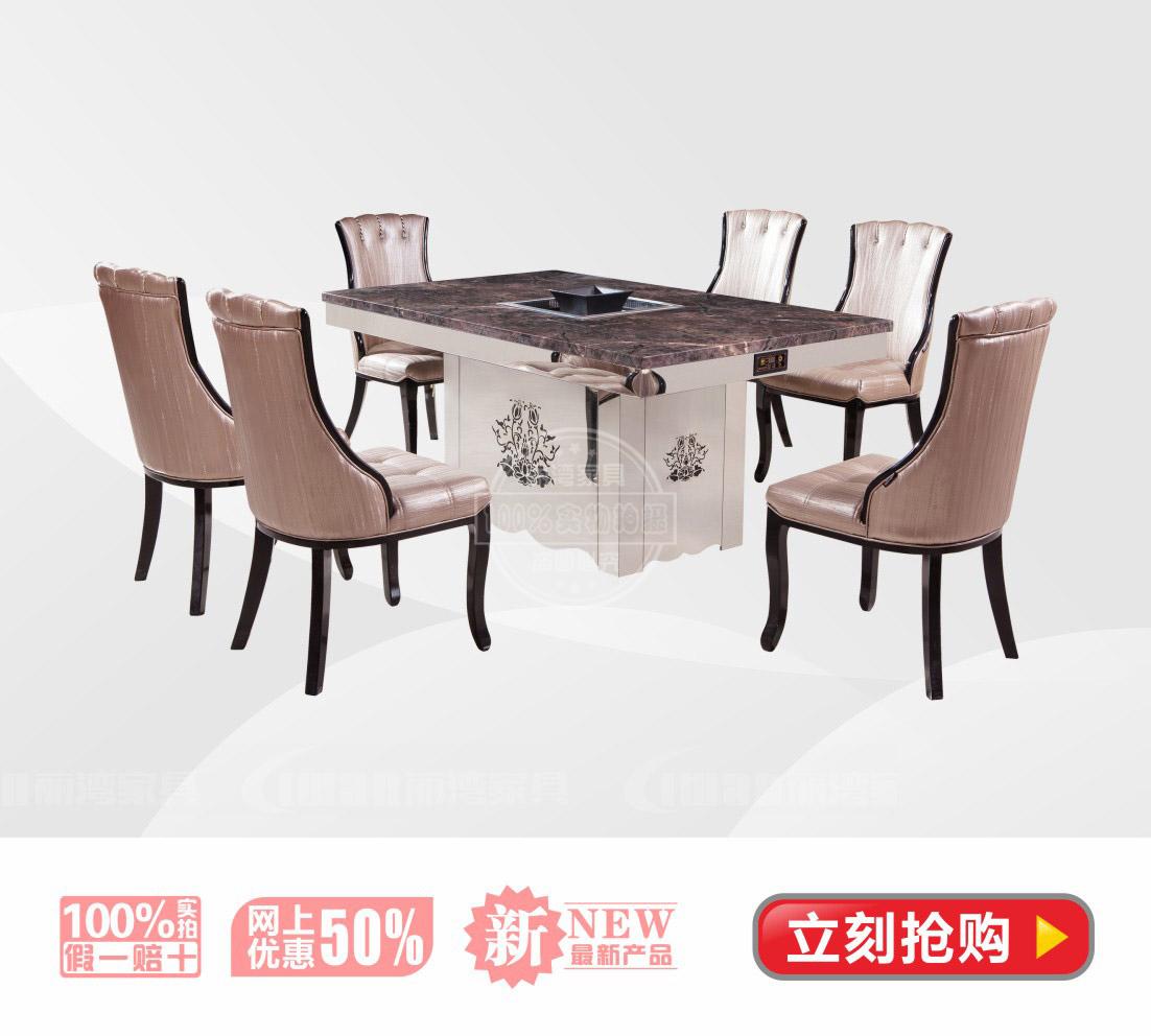 火锅桌C01