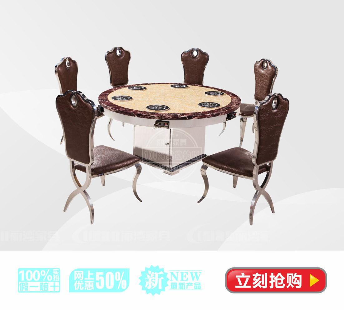 火锅桌C03